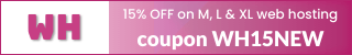 15% off on M L XL WebHosting plans with coupon WH15NEW